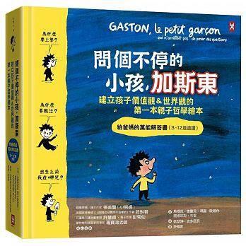 Little Panda Cantonese