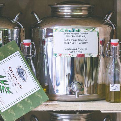 Greek Olive Oil Organic Strong (Artisan)