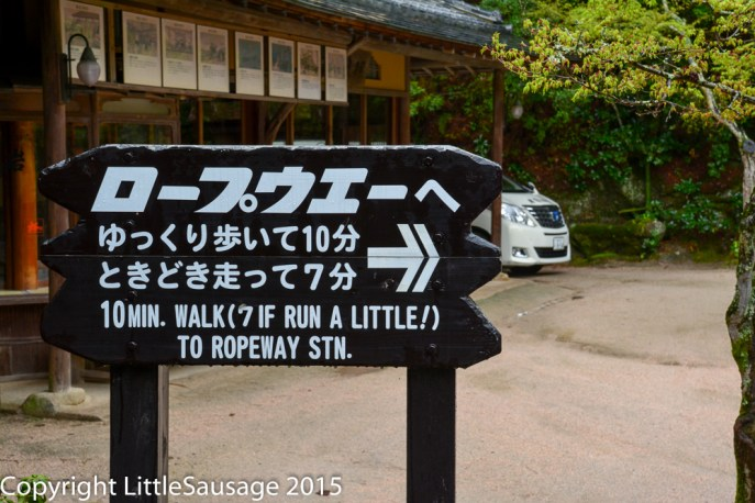After seeing this sign, all timings are henceforth expressed in terms of whether you run a little!