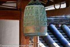 Bell at Nanzen-ji