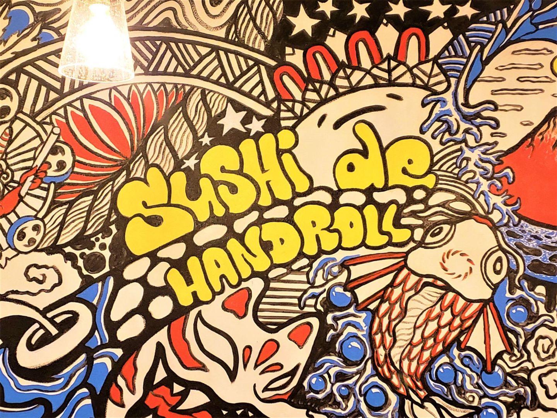 handroll13