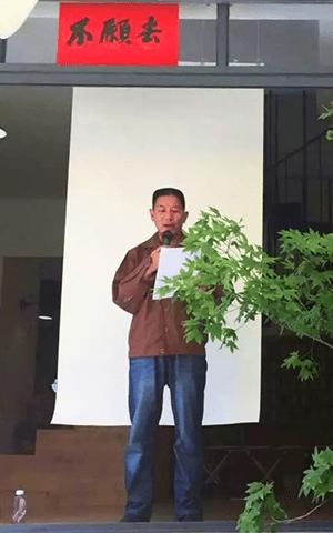 Official speech