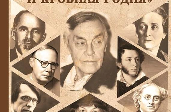 Наум Резниченко «Моя броня и кровная родня»...
