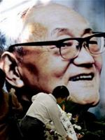 Ba Kim (1904-2005)