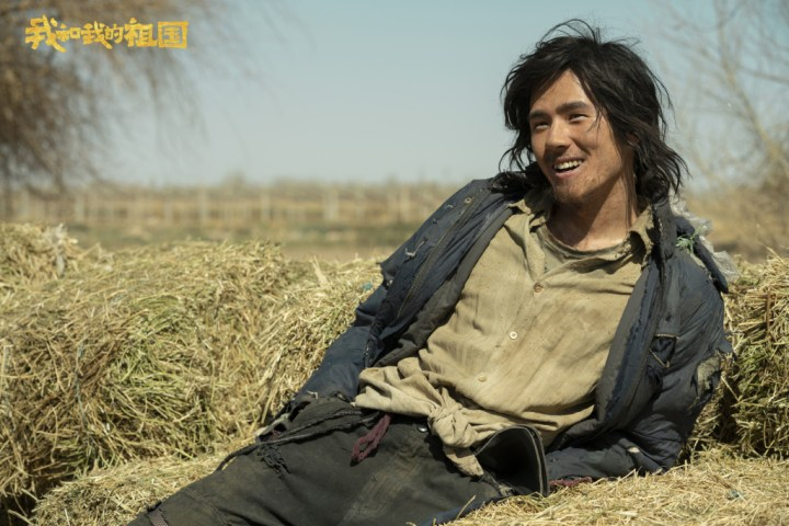 My People My Country And Liu Haoran Liu Haoran Updates