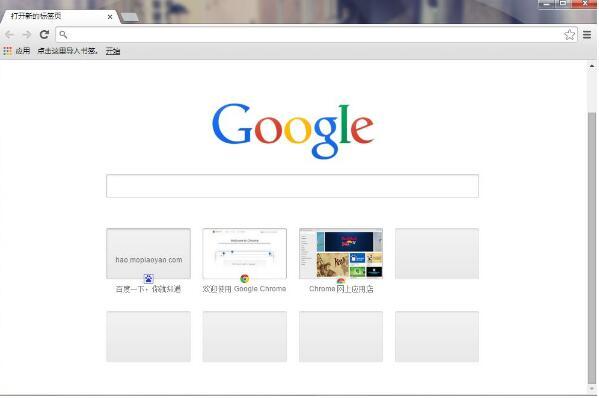 谷歌翻譯瀏覽器2019官方免費版下載_瀏覽器之家