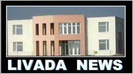 LIVADA NEWS sigla