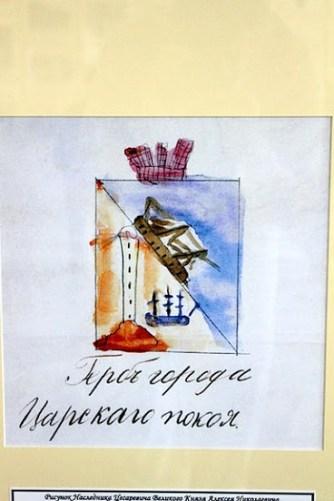 2012-05-20.Yalta-Livadia-FotoVystavka-Romanovy.19