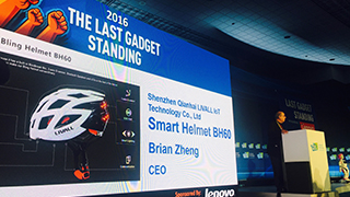 """LIVALL was nominated on the General Final list of CES' """"Last Gadget Standing""""  - 40pic - LIVALL was nominated on the General Final list of CES' """"Last Gadget Standing""""  - 40pic - About Us"""