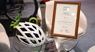 China International Bicycle Fair Gold Award  - 616pic - China International Bicycle Fair Gold Award  - 616pic - About Us