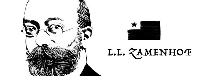 Sprachgenie Zamenhof