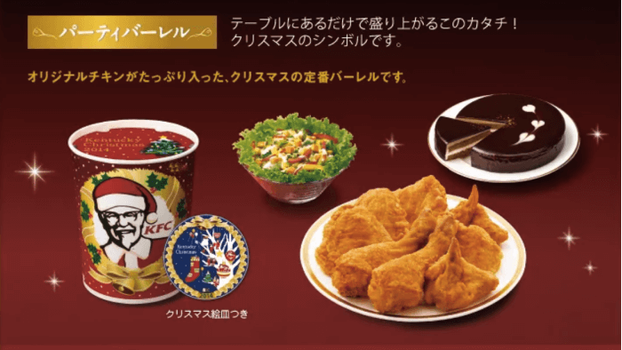 KFC for Christmas holiday traditions