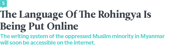 Language News in December — The Language Of The Rohingya Is Being Put Online