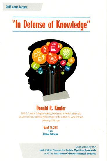 2018 Citrin Lecture Graphic - brain knowledge