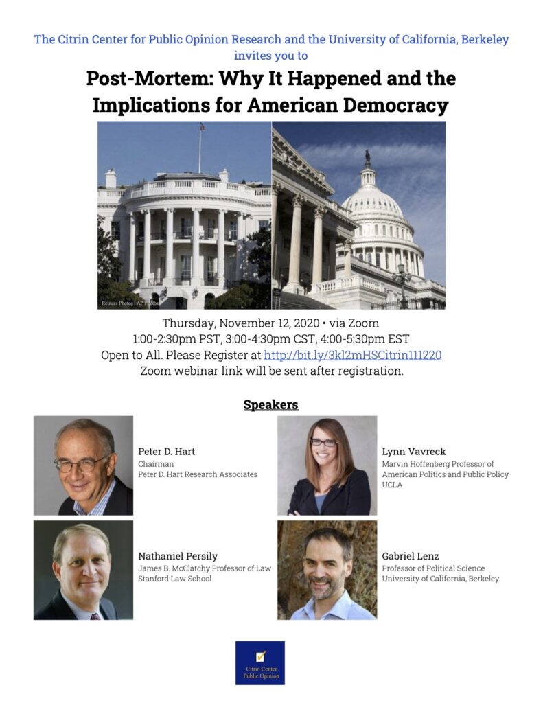 Flyer Citrin Center event Nov 12, 2020.  Photos of US White House and US Capital Buildings.