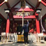 【恵方参り】2/4は新年のスタート。今年の決意を伝えに恵方の神社へ。