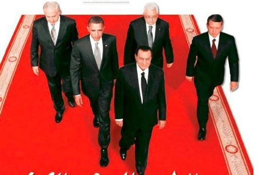 Presidential Fails- Mubarak Photoshopped photo
