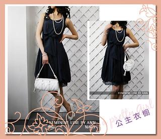 F-A026 寶藍色貴麗晚裝裙.謝師宴.姐妹裙(預訂款) $95   公主衣櫥   Flickr