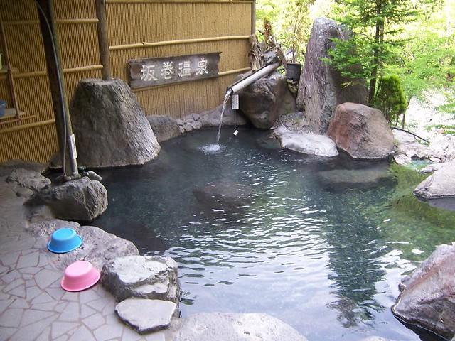 japan trip day 3