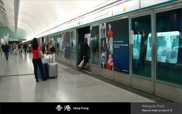 香港隨便走   機場快捷 香港站   Ashila@花月.海   Flickr