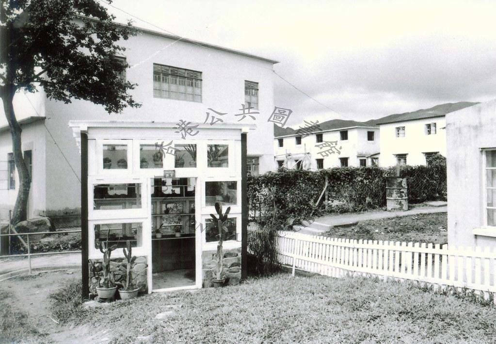 位於西貢墟對面海村的西貢漁民子弟學校1972 | eatsee1 | Flickr