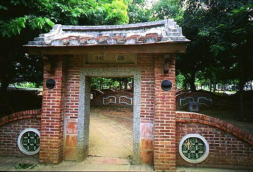 Q391嘉義中山公園諸羅城門 | 盧裕源 | Flickr