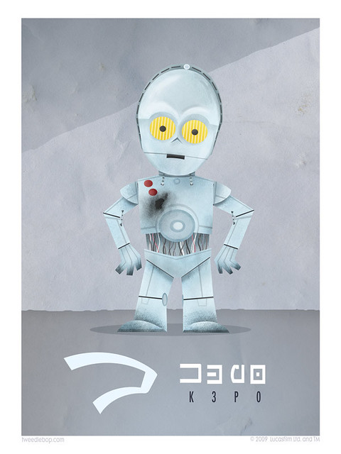 K is for K-3PO