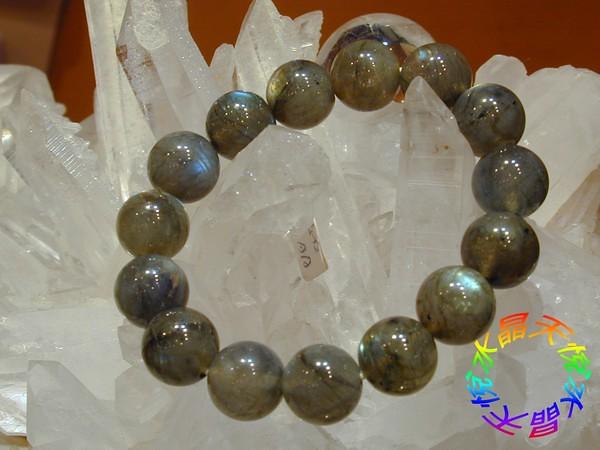 AAAA閃光藍月亮石-灰長石 | 貨品介紹: AAAA閃光藍月亮石-灰長石(拉長石),100%全天然保證,閃藍光開發智… | Flickr