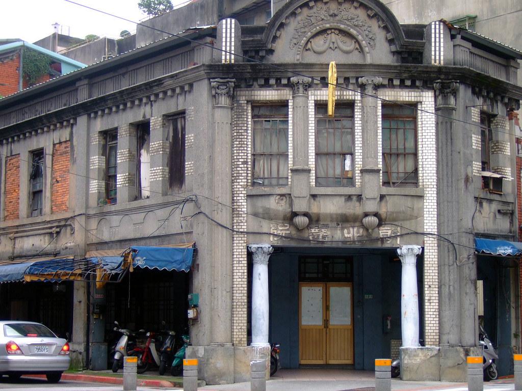 巴洛克式建築的朝北醫院。   wzong lin   Flickr