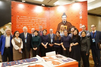 Bruno Gollnisch Chine - Cultural Event Shanghai
