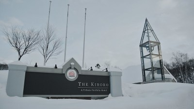 Kiroro Resort.