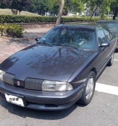 oldsmobile achieva 1991 1997 by lucky s kodi [ 1024 x 768 Pixel ]