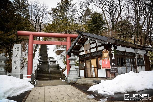 Winter in Hokkaido(Noboribetsu) - 65