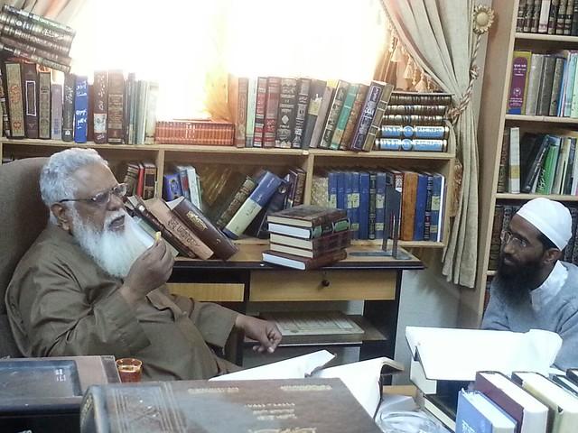 Syaikh Al-Azami