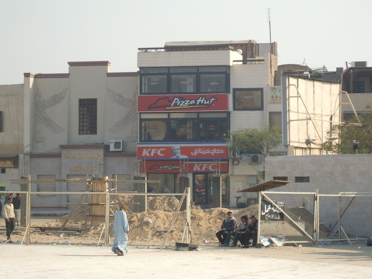 Pizza Hut and KFC by the Great Pyramid, Cairo