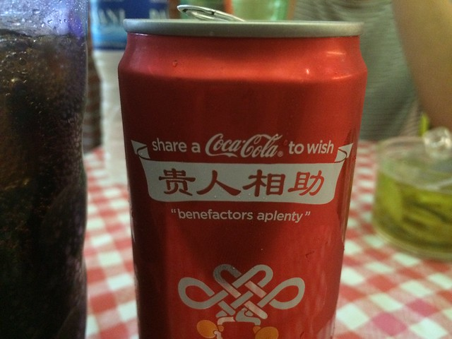 CNY coke