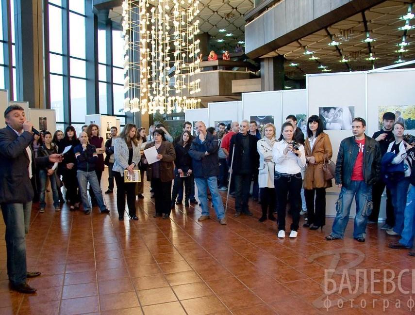 Изложбата НДК 2010