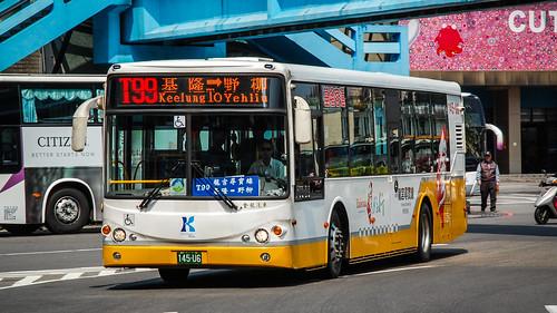 基隆市公車T99路(基隆客運)臺灣金龍 KL6112U1@基隆車站 | LF Zhang | Flickr
