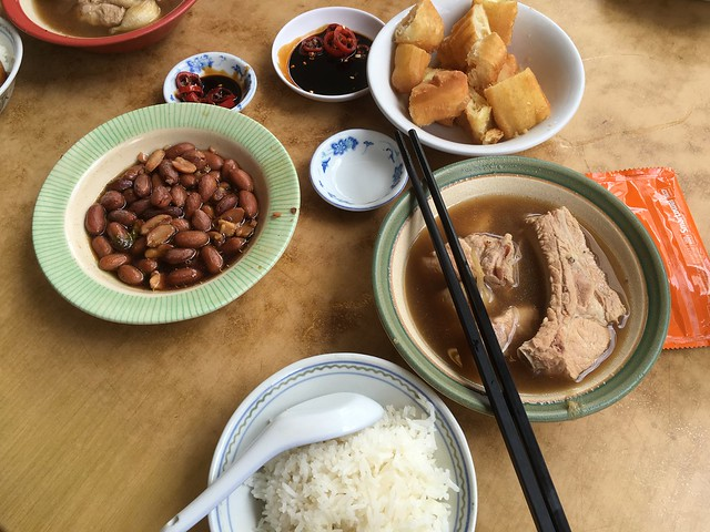 Ng Ah Sio Pork Ribs Soup Eating House