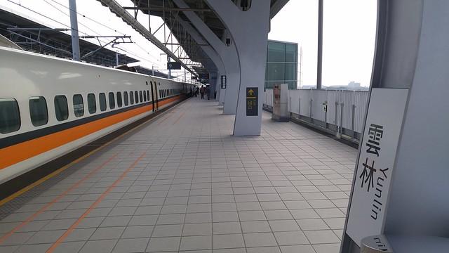 Yunlin Station