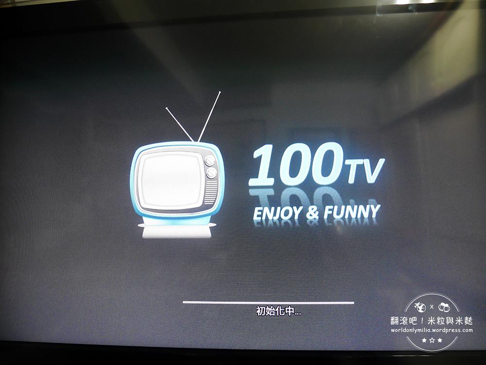 【電視盒子推薦】JD-PRO雲寶盒・電視宅女首選超好用的電視機上盒。數位電視、線上影音任意看 @ 米粒過日子 ...