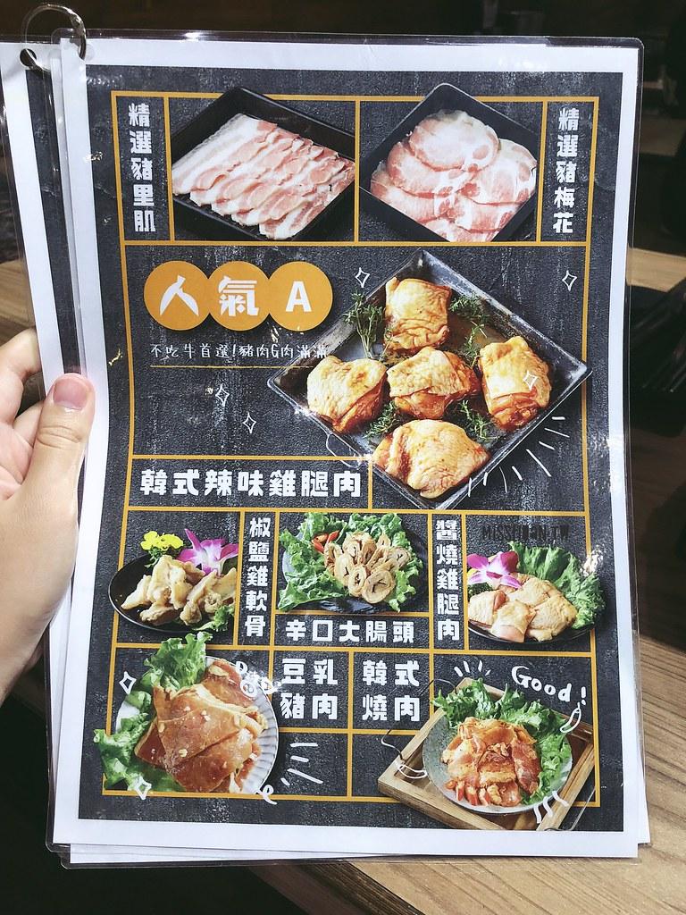 烤狀猿 日式燒肉吃到飽 文心店 | 2018年07月22日 | 瓦妮又在吃 ♡ ꒰ 'ω`๑ ꒱ | Flickr