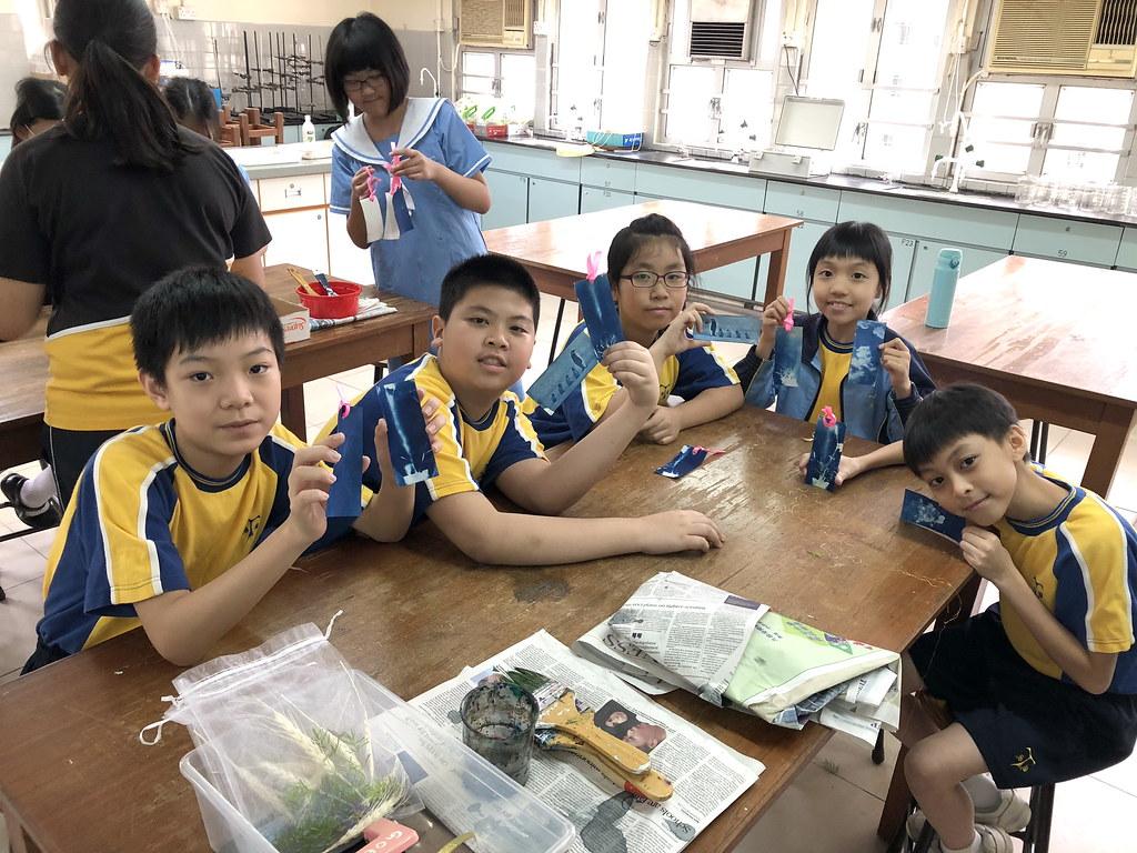 2018-06-27 參觀樂善堂余近卿中學   Flickr