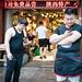 The big guysXi'an, China
