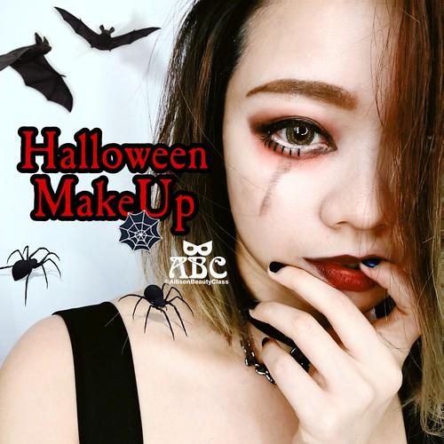 萬聖節女吸血鬼妝halloween|halloweenmakeup | 萬聖節女吸血鬼妝halloween|hallow… | Flickr