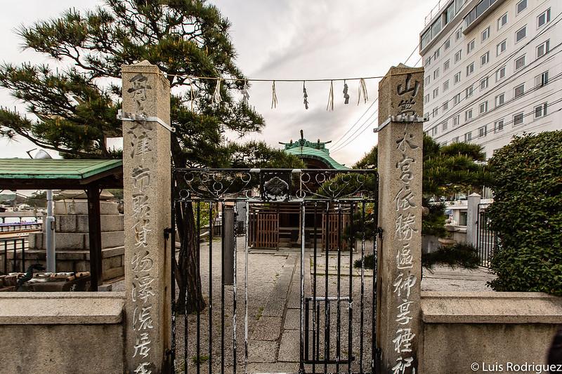 Entrada al santuario Sumiyoshi