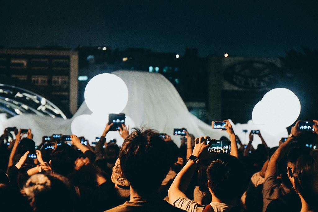 _MG_1225 | 2018臺北白晝之夜 Nuit Blanche Taipei 2018 花博公園. 臺北市中山區 … | Flickr