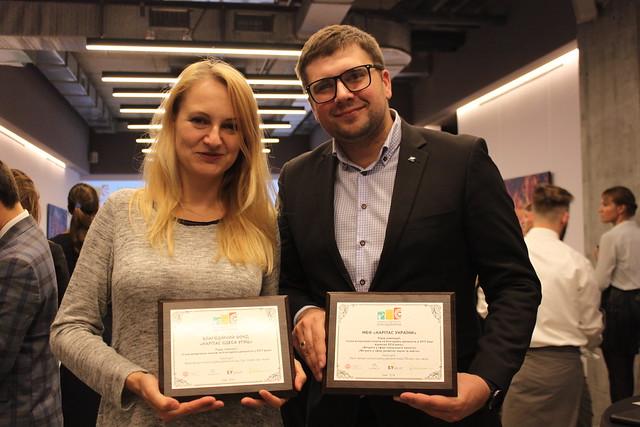 Церемонія нагородження Національного рейтингу благодійників 2018