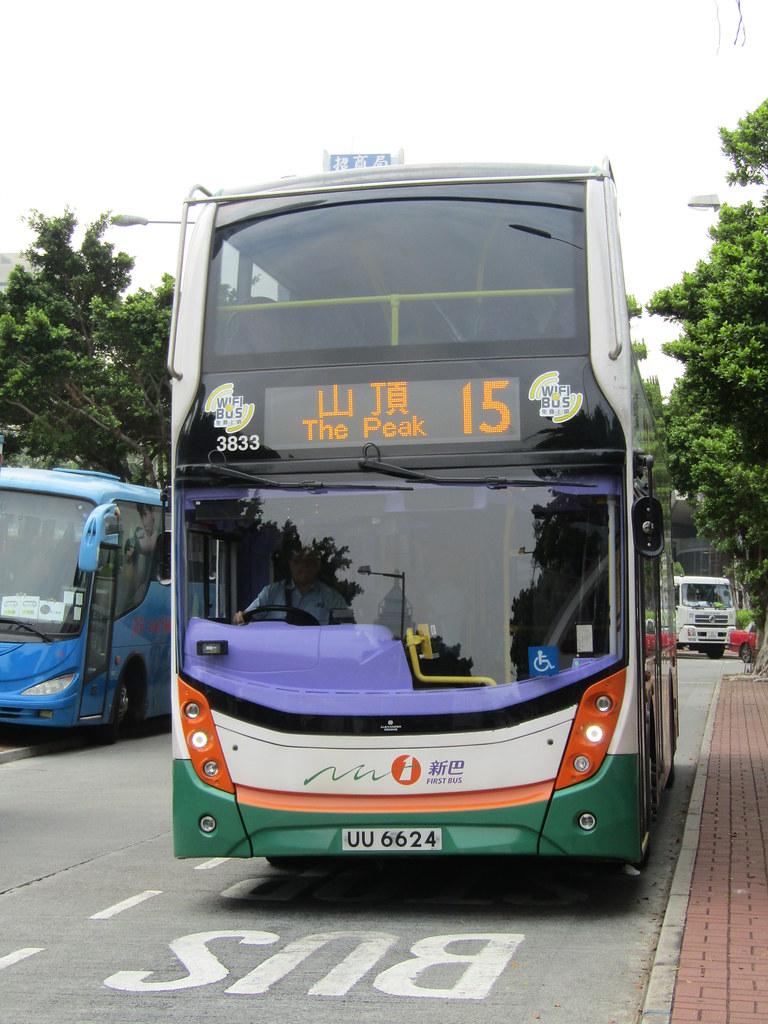 Hong Kong 15 Bus Route