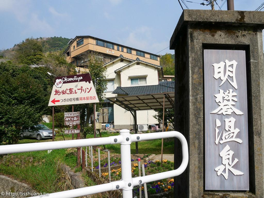 龜之井-1240178 | tisshuang | Flickr